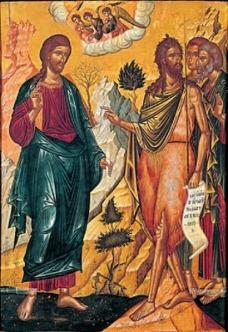 ο άγιος Πρόδρομος δακτυλοδεικτεί τον ΚΥΡΙΟ ΚΑΙ ΘΕΟ