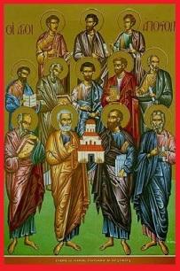 12 αγιοι αποστολοι π